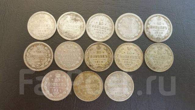 Коллекция монет николая 2 монеты 1798 года стоимость