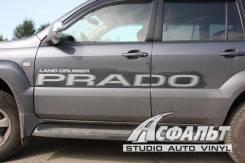 Накладка на боковую дверь. Toyota Land Cruiser Prado
