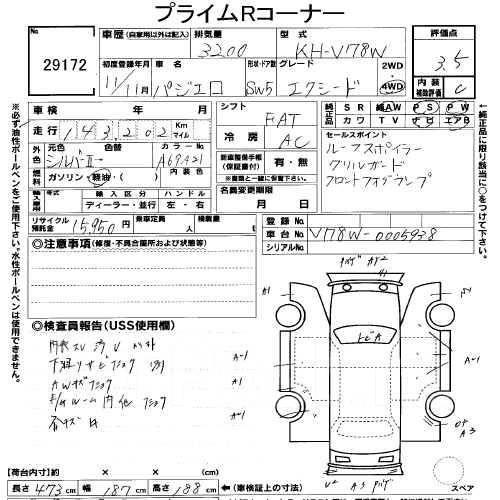 Стекло боковое. Mitsubishi Pajero, V73W, V75W, V78W, V77W, KH Двигатель 4M41