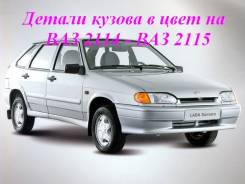 Бампер ВАЗ 2114 Lada Samara