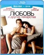 Любовь и другие лекарства (Blu-ray+DVD)