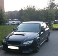 Губа. Subaru Legacy