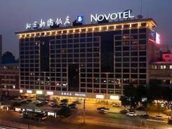 Пекин. Экскурсионный тур. Горящие Туры в Пекин+Суйфэньхэ 8,10,14 дней ! Шоппинг+Экскурсия