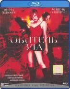 Обитель зла (Blu-ray)