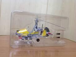 Редкая металлическая модель Gyrocopter из серии James Bond 007.