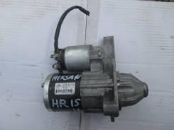 Стартер. Nissan Note Двигатель HR15DE