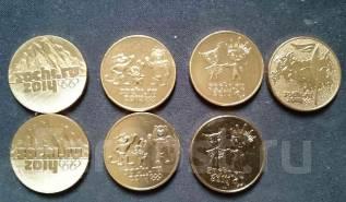 Набор монет Сочи 25 рублей в позолоте! все 7 штук