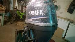 Yamaha. 50,00л.с., 4х тактный, бензин, нога L (508 мм), Год: 2006 год