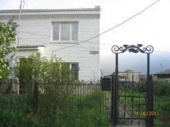 Продажа дома в с. Екатериновка. Верхняя 3а, р-н Екатериновка, площадь дома 90 кв.м., централизованный водопровод, электричество 15 кВт, отопление цен...