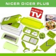 Овощерезка Nicer Dicer Plus (Найсер Дайсер Плюс) + Книга рецептов