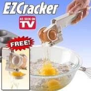 Разбиватель яиц Ezcracker