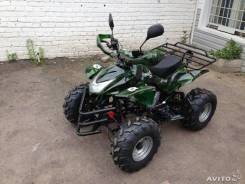 Armada ATV. исправен, без птс, без пробега