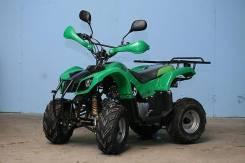 Armada ATV. исправен, без птс, без пробега. Под заказ