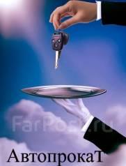 Продам действующий прокат авто