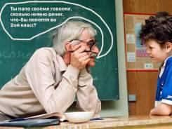 Образовательные лицензии Минобразования. Автошколы. Профобразование.