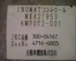 Блок управления автоматом. Mitsubishi Fuso Двигатель 6M70