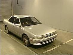 Toyota Vista. 32