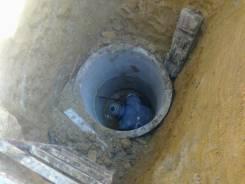 Выкопаем колодец под воду