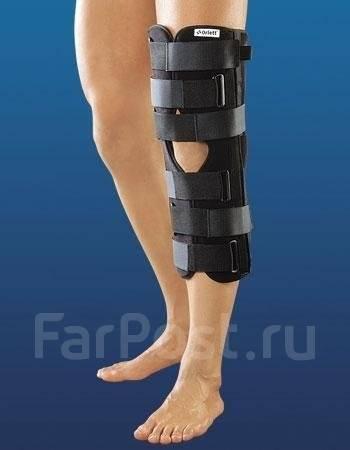 Продам тутор на коленный сустав связь тробмофлебита и боли в коленном суставе