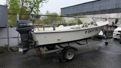 купить лодку в спасске-дальнем