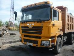 Shaanxi. F3000, 9 000 куб. см., 25 000 кг.