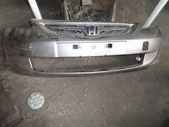 Honda Fit бампер