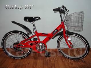 Купить колеса во владивостоке на детский велосипед