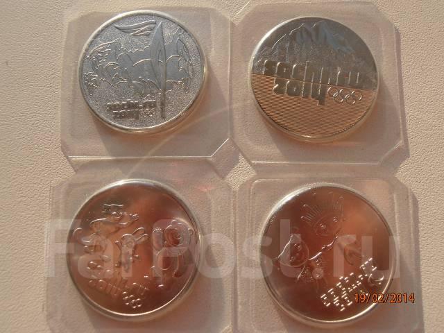 4 монет 50 центов сша юбилей штата мериленд