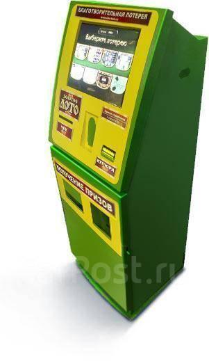 Легальные игровые аппараты игровые автоматы онлайн wmu