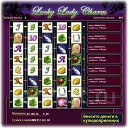 Легальные игровые автоматы электронная лотерея смотреть в онлайн бесплатно художественный фильм казино