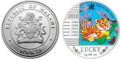 Серебряная монета Республики Малави