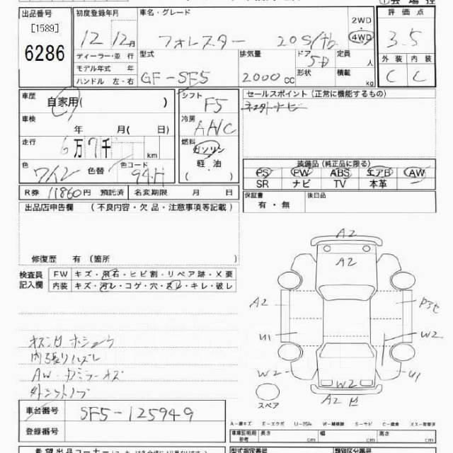 Стекло боковое. Subaru Forester, SF5, SF9 Двигатели: EJ205, EJ205S, TB