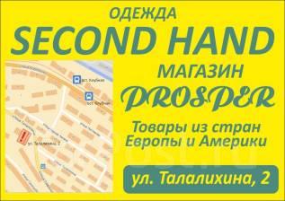 Продавец-консультант. ИП Хренова Т.В. Ул. Талалихина д. 2