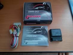 Модуль управления стеклоподъемниками Pandora DWM 210