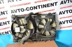 Радиатор охлаждения двигателя. Mitsubishi RVR, N71W Двигатель 4G93