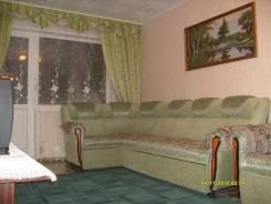 3-комнатная. 47кв.м.