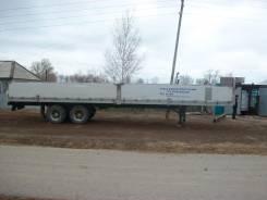 Trailmobil. Отс, 30 000 кг.