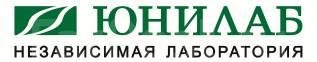 """Бухгалтер-контролер. ООО """"ЮНИЛАБ"""". Улица Бородинская 46/50"""