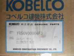 Фильтр гидравлический. Kobelco SK100