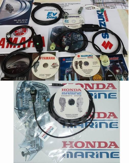 Диагностический сканер для подвесных моторов Yamaha, Suzuki, Honda