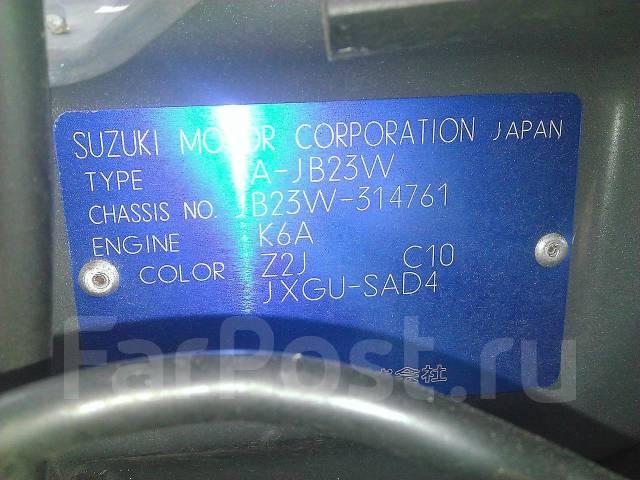 Порог пластиковый. Suzuki Jimny, JB23W Двигатель K6A