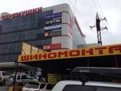Ремонт литых дисков любой сложности, (Владивосток)