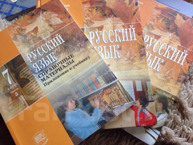 гдз по русскому учебник львов и львова