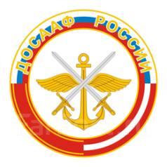 Автошкола Учебно-спортивного центра Досааф