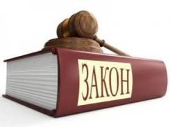 Специалист сопровождения кредитов для юридических лиц. Высшее образование по специальности, опыт работы 32 года