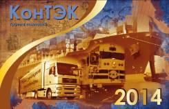 Доставка груза, контейнерные перевозки, транспорт Владивосток