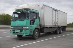 Hino Profia. Грузовик -рефрежератор Hino, 21 куб. см., 10 000 кг.