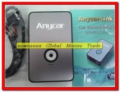 MP3 USB адаптер Anycar для магнитол Subaru Kenwood (Yatour)