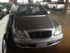Mercedes-Benz S-Class. WDB2200751A013304