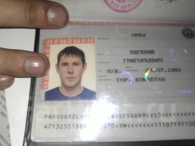 Письки на паспорт фото 361-234